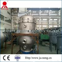 Wholesale Vertical Type Pressure Leaf Industrial Filtration Systems For Fructose / Oil Processing from china suppliers