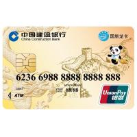 Wholesale Debit UnionPay Card / UnionPay Dual-interface IC Card with leading OS from china suppliers