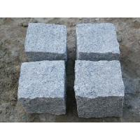 Wholesale Natural Granite Cobblestone Paver from china suppliers