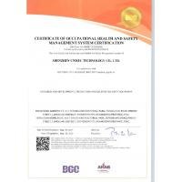 SHENZHEN UNISEC TECHNOLOGY CO.,LTD Certifications