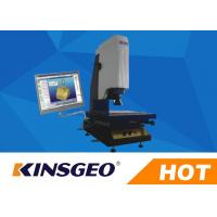Wholesale Full Auto Image 3D Coordinate Measuring Machines With Color CCD Camera High Accuracy from china suppliers