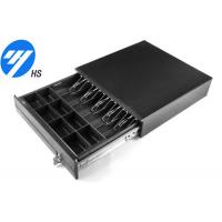 Wholesale Lockable POS Cash Register Drawer RJ11 RJ12 Ball Bearing Slides 410E from china suppliers