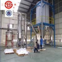 Wholesale Cyclone Vacuum Spray Drying Machine Inside Mirror , High Speed Centrifugal Atomizer from china suppliers