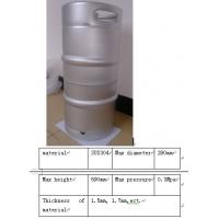 Wholesale 1/4 Beer Keg , 7.75 Gallon Keg With External Diameter 278mm from china suppliers