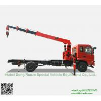 Buy cheap Custermizing 7ton hydra crane /SQ7S3/ hydraulic crane on truck.telescoping boomed crane truck  App:8615271357675 from wholesalers