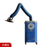 Wholesale LB-JZ1500 Industrial plasma cutting fume extraction unit for Mechanical Manufacture workshop from china suppliers