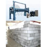 Wholesale Cement Autoclaved Aerated Concrete Production Line AAC Block Making Plant from china suppliers