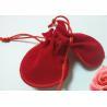 Buy cheap Pretty Red Mini Velvet Drawstring Bag , Handmade Drawstring Gift Bags from wholesalers