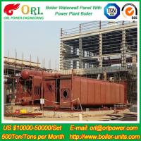 Wholesale Biomass Boiler Water Wall Panels ASTM For 230M Petroleum Boiler Metallurgical Industry from china suppliers