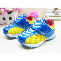 Wholesale 2015 new arrival free shipping shoes sport children shoes Hook&Loop solid fashio kid's shoes from china suppliers