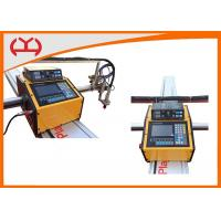 Wholesale Cnc Automated Air Plasma Cutting Machine Fastcam Software 220V 50HZ / 60HZ from china suppliers