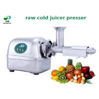 Buy cheap small full stainless steel cold juice press machine for sale from wholesalers