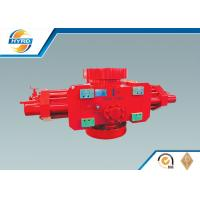 Wholesale Oil And Gas Tools And Equipment S Type Ram BOP For Oilfield Wellhead Control from china suppliers