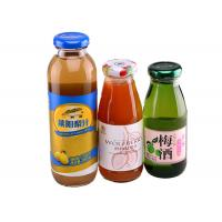 Quality Removable Adhesive Print Sticker Labels Vinyl Private Label For Food / Personal Care for sale