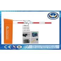 Wholesale 0.9s 3m High Speed DC Motor Traffic Electronic Barrier Gates With Folding Arm , CE Approved from china suppliers