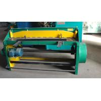 Wholesale Electric Guillotine Shear Cutting Machine  from china suppliers