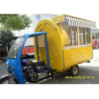 Wholesale Yellow Mobile Food Cart  Street Food Trucks , Bbq Mobile Kitchen cart from china suppliers