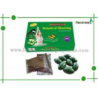 Wholesale MSV Box Version Meizitang Botanical Slimming Softgel Pure Herbal No Rebounding from china suppliers