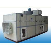 Buy cheap Energy Saving Desiccant Rotor Dehumidifier For Food Industry  RH ≤20% from wholesalers
