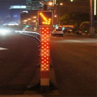 Wholesale IP65 Solar Powered Traffic Bollards LED Road Signals Keep Left Bollard from china suppliers