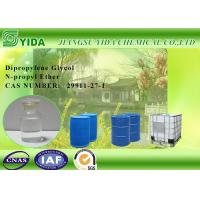 Wholesale Coalescent Solvent Dipropylene Glycol N-Propyl Ether For Water - Borne Latex Coatings from china suppliers