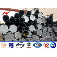 Wholesale 69KV Polygonal Steel Tubular Pole Hot Dipped Galvanized ASTM A572 Gr65 Material from china suppliers