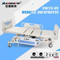 Wholesale Unique Design Automatic Hospital Bed , Electric Adjustable Beds For Seniors from china suppliers