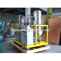 China Stainless Steel Oil Filtration,Decolor Used Cooking Oil Purification Machine For Making Biodiesel , Oil Purifier HOPU on sale