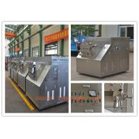Wholesale Professional High Performance Two Stage Food Homogenizer Equipment from china suppliers