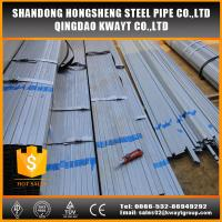 Wholesale Pre Galvanized Square tubing from china suppliers