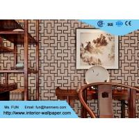 Wholesale Embossed Vinyl Modern Removable Wallpaper with Coffee Geometric Lattice Pattern from china suppliers