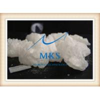 Wholesale 99.6% purity 2NMC crystal (CAS NO.59-50-7)  best price fast&safe delivery from china suppliers
