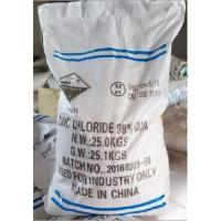 Wholesale Factory Outlet Free Flow of Battery Grade 98% Zinc Chloride from china suppliers