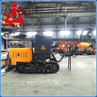Wholesale Crawler Drilling Rig Machine from china suppliers