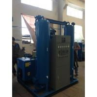 Wholesale Ammonia Cracking Hydrogen Generation Plant Purification System 20-5000Nm3 / H from china suppliers