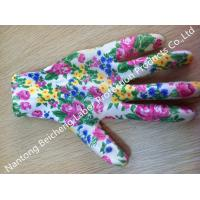 Wholesale Polyester Liner Printed Nitrile Work Gloves For Garden Cutting With Smooth Finished from china suppliers