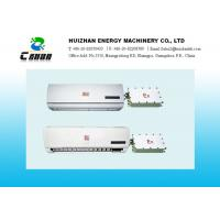 Wholesale 2.2 - 12.5 KW Explosion Proof  Wall Mounted Air Conditioning High And Low Pressure Protection from china suppliers