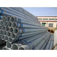 Wholesale Hot rolled seamless steel pipe for gas and oil Spiral welded pipe L80 carbon from china suppliers