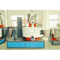 Wholesale Manual / Pneumatic Vertical High Speed Mixer With Digital Display SRL-ZA from china suppliers