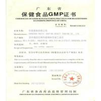 Shenzhen HuaTai Beauty Shaping Trading Co., Ltd. Certifications