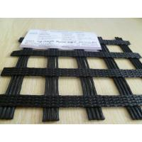 Wholesale PVC Coating Warp Knitted Geosynthetic Materials , Polyester Pavement Reinforcement Geogrid from china suppliers