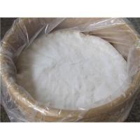 Wholesale Sodium Saccharin Food grade from china suppliers