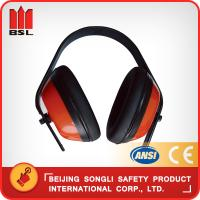 Wholesale SLE-EY2 (CPE)  EAR MUFF from china suppliers