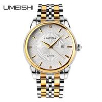 Wholesale Golden Silver Stainless Steel Business Wrist Watch , Waterproof Men Vogue Business Watches from china suppliers