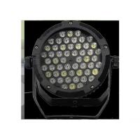 Quality Indoor excellent color mixing 18W 6-IN-1 RGBWAUV LED Par Can Lights 10 DMX Channels for sale