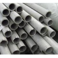 Wholesale TP304 Grade Seamless Stainless Steel Pipe , seamless stainless steel tubes from china suppliers