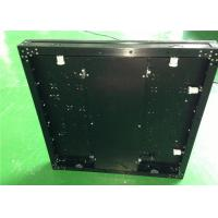 Wholesale P8 Super Thin Rental Indoor LED Video Wall With Light Weight Die Casting Aluminum Cabinet from china suppliers