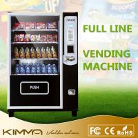 Wholesale Self service glass front full line Coin Operated Vending Machines cans of soft drinks from china suppliers