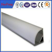 Wholesale led rigid bar aluminium profile led strip bar,anodized matt aluminium profile led strip from china suppliers