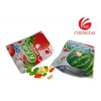 Wholesale Small Gravure Printing Sealable Stand Up Pouches Food Packaging from china suppliers